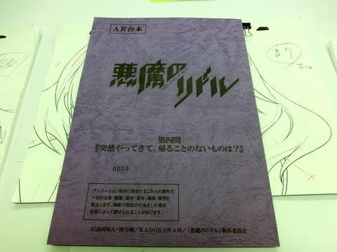 ancb[62]