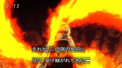 ゲゲゲの鬼太郎 第6期 94話 感想 021