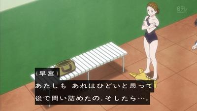 金田一少年の事件簿R 18話 感想 1560