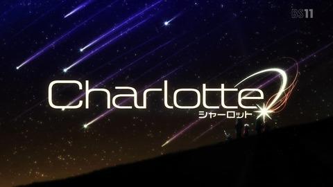 Charlotte シャーロット 13話 感想 最終回 75