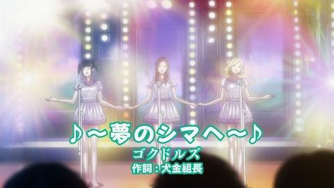 Back Street Girls ーゴクドルズー 7話 感想 0097