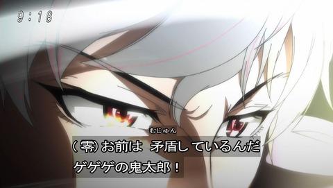 ゲゲゲの鬼太郎 第6期 62話 感想 032