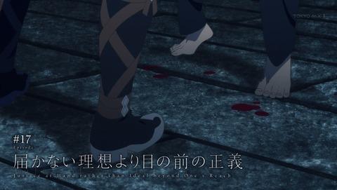 テイルズ ゼスティリア クロス 18話 感想 4