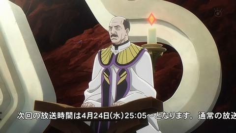 キャロル&チューズデイ 2話 感想 013