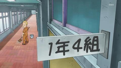 進撃!巨人中学校 5話 感想 321