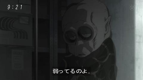 ゲゲゲの鬼太郎 第6期 87話 感想 039