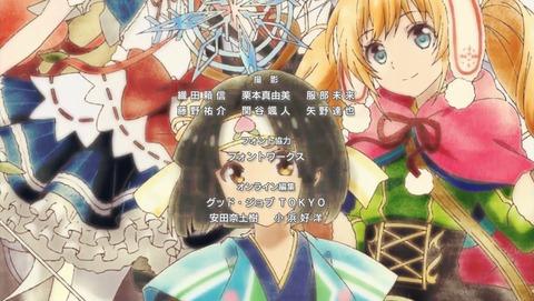 グリムノーツ The Animation 1話 感想 0207