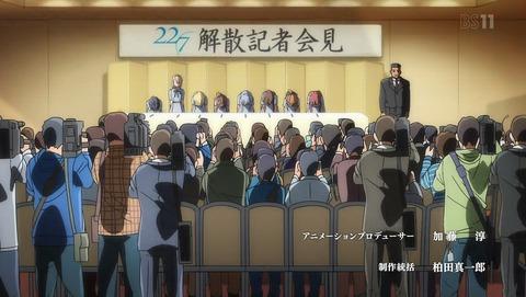 22/7 ナナブンノニジュウニ 12話 最終回 感想 72