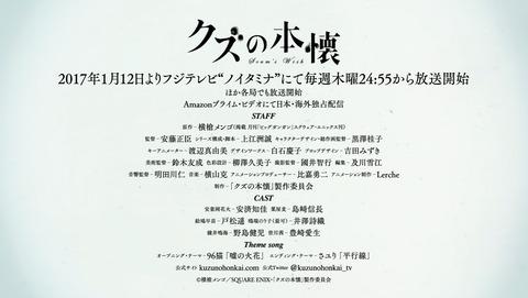 ancb01988