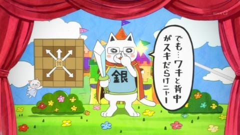 3月のライオン 8話 感想 01