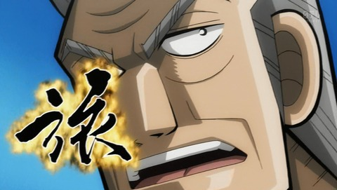 中間管理録トネガワ 11話 感想 51