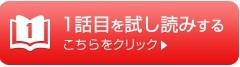 鈴木央 七つの大罪 2