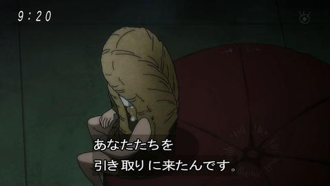 ゲゲゲの鬼太郎 第6期 41話 感想 037
