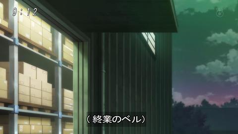 ゲゲゲの鬼太郎 第6期 84話 感想 019