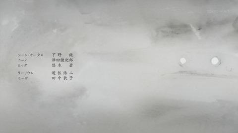 ancb04386