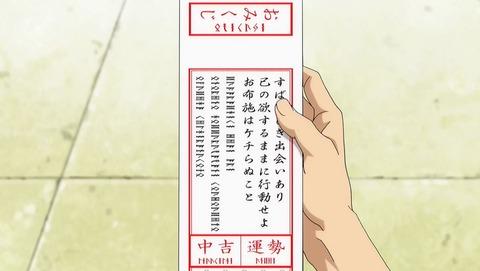 RobiHachi 11話 感想 008