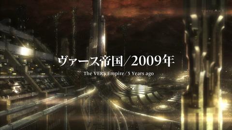 アルドノア・ゼロ 5話 感想 055