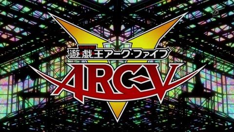 遊戯王ARC‐V 131話 感想 00