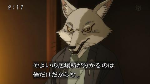ゲゲゲの鬼太郎 第6期 33話 感想 024