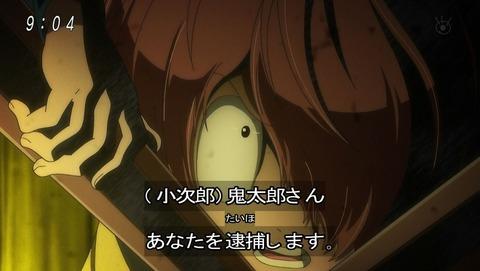 【ゲゲゲの鬼太郎 第6期】第42話 感想 鬼太郎逮捕で茶番裁判?