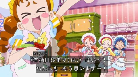 キラキラ☆プリキュアアラモード 29話 感想 1549