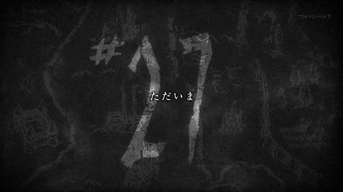 進撃の巨人 2期 27話 感想 5