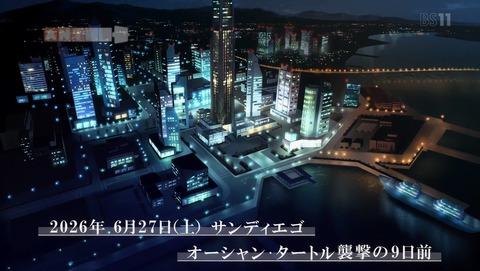 ソードアート・オンライン アリシゼーション 2期 3話 感想 32