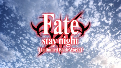 Fate stay night UBW 9話 感想 254