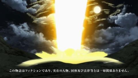 重神機パンドーラ 24話 感想 004