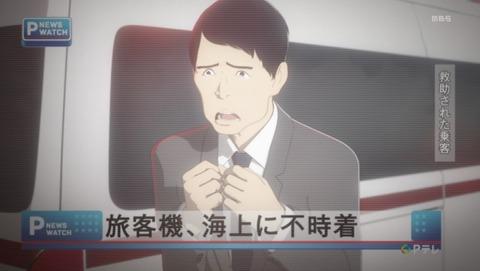 亜人 2期 16話 感想 01