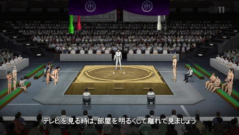 火ノ丸相撲 23話 感想 85