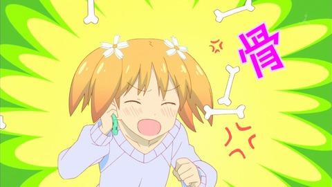 桜trick 9話 452