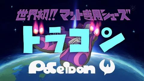 ピンポン THE ANIMATION 7話 感想 96