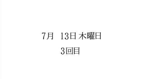 ancb01346