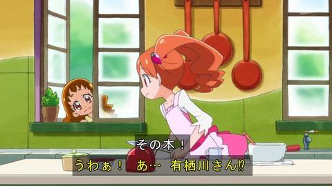 キラキラ☆プリキュアアラモード 2話 感想 2899