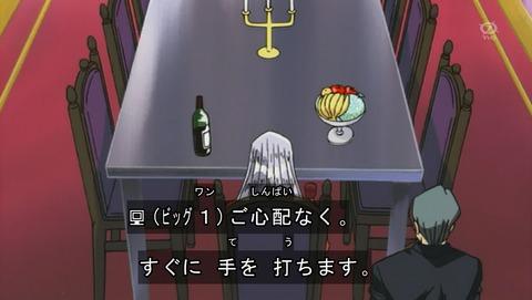 遊戯王DM 20thリマスター 16話 感想 508