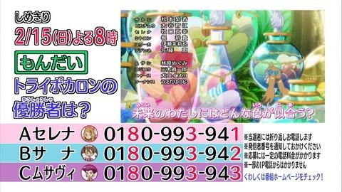 ポケモン XY 60話 3701