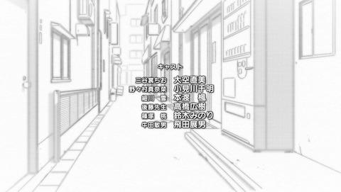 ちおちゃんの通学路 8話 感想 047