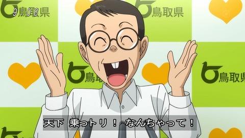 ゲゲゲの鬼太郎 第6期 65話 感想 010