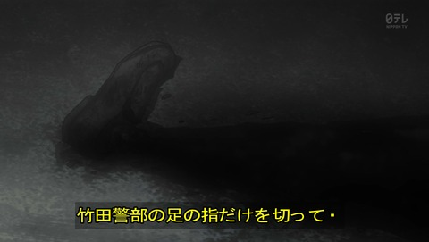ancb01960