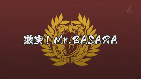 学園BASARA 5話 感想 0048