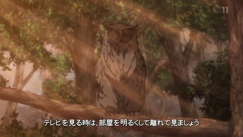 ゴールデンカムイ 2期 21話 感想 55