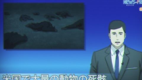 シュタインズ・ゲート ゼロ 5話 感想 03
