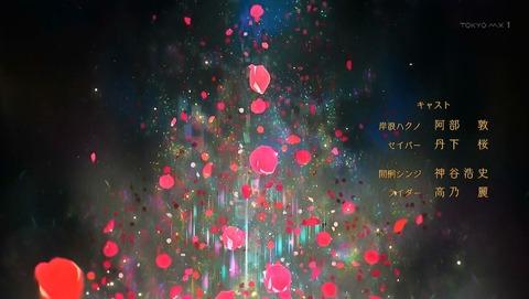 Fate/EXTRA Last Encore 2話 感想 375
