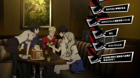 PERSONA5 Animation 15話 感想 1499