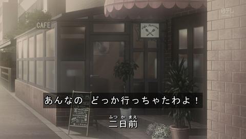 名探偵コナン 785話 感想 0