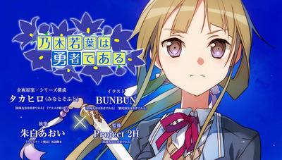 yuyuyu (5)
