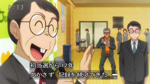 ゲゲゲの鬼太郎 第6期 65話 感想 021