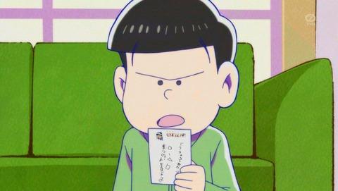 おそ松さん 6話 感想 112