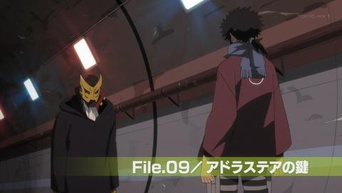 9話 感想 ディメンション ダブリュー 68